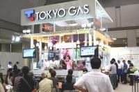 東京ガス.jpg