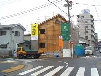 神奈川県横須賀市 日の出町の家.JPG