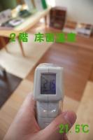 2階床面温度(北側).jpg