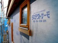 遮熱工法 藤沢市亀井野の家 (1).JPG