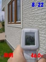 外壁の温度 【南面】.JPG