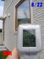 外壁の温度 【西面】.JPG