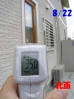 外壁の温度 【北面】.JPG