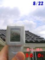 【屋根】の温度.JPG