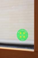輸入住宅 施工例 西俣野の家 (4).jpg