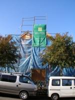 建築中 施工例 高島平の家 (1).JPG