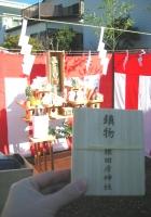 輸入住宅 施工例 辻堂の家 (2).JPG