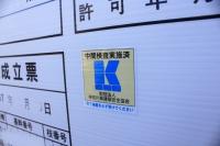 施工例 向ヶ丘の家 (9).jpg