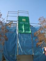 輸入住宅 施工例 高島平の家 (1).JPG