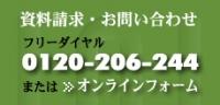 0120-206-244.jpeg
