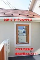 紫外線カットガラス LOW-E.jpg