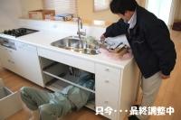 北欧輸入住宅 名瀬の家 (3).jpg