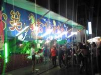 浅間神社 横浜 お祭り (1).jpg