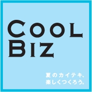 coolbiz.gif