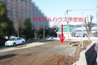 ジューテックホーム 新社屋 (3).jpg