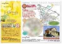 5月7・8日 OH案内状【JUTECHOME】.JPG