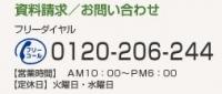 0120-206-244.JPG