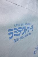 北欧輸入住宅 施工例 横浜市磯子区 洋光台の家 (2).jpg