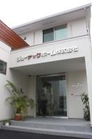 ジューテックホーム 新事務所.jpg