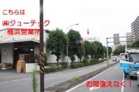 ジューテック 横浜営業所.jpg