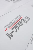 ルーフラミテクトRX (1).jpg