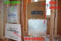 横浜市都筑区 新モデルハウス 北欧輸入住宅 フォームライトSL断熱・遮熱 (1).jpg