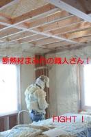 横浜市都筑区 新モデルハウス 北欧輸入住宅 フォームライトSL断熱・遮熱 (5).jpg