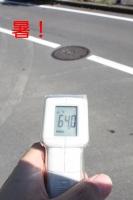 外部の表面温度 前面道路 アスファルト.jpg