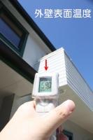 外部の表面温度 外壁.jpg