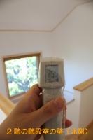 室内の表面温度 階段室 壁 (2階).jpg
