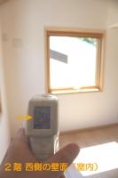 室内の表面温度 西側 内壁 (2階).jpg