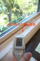 木製サッシの室内の表面温度 (1).jpg