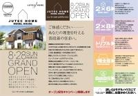 model_house_1l.jpg