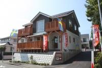 横浜市都筑区 新モデルハウス グランドオープン.jpg