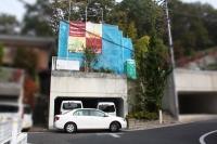 北欧住宅 東京都八王子市 施工例.jpg