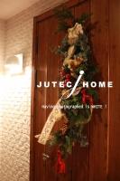 北欧輸入住宅 クリスマス モデルハウス 横浜市都筑区.jpg