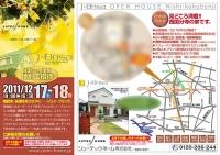 ジューテックホーム オープンハウス 東京都 国分寺会場.jpeg