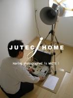 ジューテックホーム 気密測定 高気密・高断熱の家 C値測定.JPG