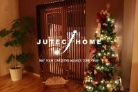 北欧輸入住宅 ジューテックホーム 横浜市 モデルハウス クリスマス .jpg
