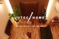 北欧輸入住宅 ジューテックホーム 横浜市 モデルハウス クリスマス  (2).jpg