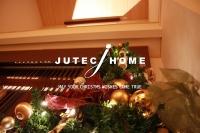 北欧輸入住宅 ジューテックホーム 横浜市 モデルハウス クリスマス  (3).jpg