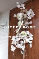 2012年 北欧住宅 横浜市都筑区 街角モデルハウス 注文住宅のジューテック (4).jpg