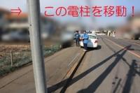 地盤調査 東京都日野市 神明の家 (2).jpg