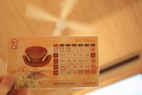 ジューテックホーム カレンダー.jpg