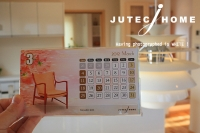 ジューテックホーム 3月 オリジナルカレンダー.jpg