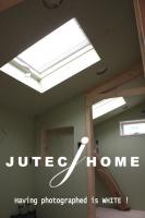 建築家と建てる家 アーキペラーゴ 横浜市都筑区 夏涼しく冬暖かい家 (4).jpg