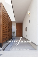 冬暖かく夏涼しい家 建築家と建てる家 アーキペラーゴ ジューテックホーム  .jpg