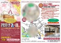 オープンハウス 招待状 2012-04-07 .jpg