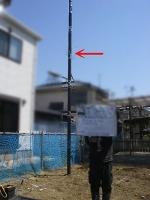 地盤改良工事 神奈川県海老名市 門沢橋の家.JPG