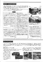 地震に強い ツーバイフォー工法 (1).gif